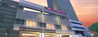 ニュースカイホテル.jpg